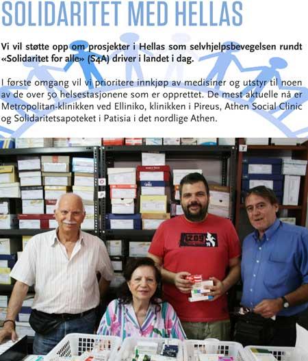 Informasjonsfolder om innsamlingsaksjonen Solidaritet med Hellas