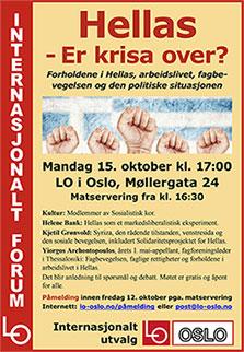 Plakat for internasjonalt forum om Hellas 15. oktober.